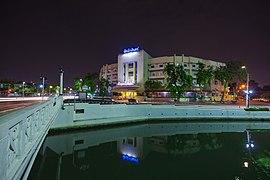 Royal Rattanakosin Hotel at night.jpg
