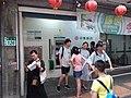 Ruifang Jiufen Post Office 20190812b.jpg