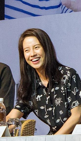 Song Ji-hyo - Song Ji-Hyo at a Fan Meeting in Malaysia with Running Man cast