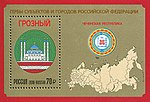 Russia stamp 2018 № 2361.jpg