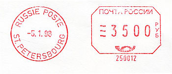 Russia stamp type C2A.jpg