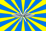 Russian Air Forces flag.png