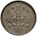 Russian Empire 2K ЕМ Avers 1860.jpg