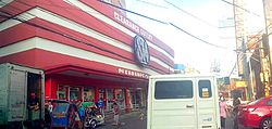 SM Clearance Store, Quiapo (June 2016).jpg
