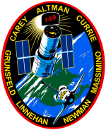 STS-109 patch.svg