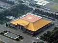 SYS Memorial Hall view from Taipei 101 20070801.jpg