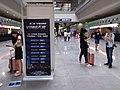 SZ 深圳 Shenzhen 福田 Futian 深圳會展中心 SZCEC Convention & Exhibition Center July 2019 SSG 21.jpg