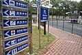 SZ Shenzhen 南山 Nanshan 春華路 Chunhua Road 清華大學 深圳研究生院 Graduate School at Tsinghua University Town 深圳大學城 Feb-2018 IX1 blue signs.jpg
