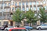 Saint Petersburg Post Office 190008.jpeg