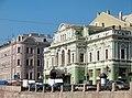 Saint Petersburg Tovstonogov Bolshoi Drama Theater IMG 6406 1280.jpg