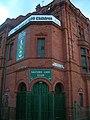 Salford Lads Club.jpg