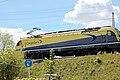 Salzburg - Gnigl - Eisenbahn Gnigler Schleife - 2017 05 16-7.jpg