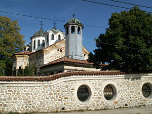 Samokov - Image: Samokov St Nicolas Church