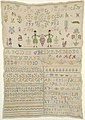 Sampler (Germany), 1804 (CH 18617111-2).jpg