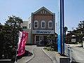 Sanaru-school-kira-yoshida-nishio.jpg