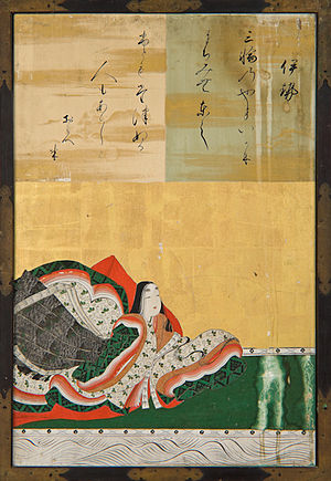 Thirty-Six Immortals of Poetry - Lady Ise, painting by Kanō Tan'yū, 1648.