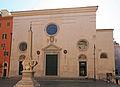 Santa Maria Sopra Minerva Rome.jpg