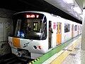 Sapporo Subway 8901 20080601 t09 2.jpg
