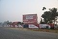 Saptarshi Himghar and Multipurpose - NH-34 - Sargachi - Murshidabad 2014-11-29 0149.JPG