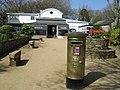 Sark Post Office. - panoramio.jpg