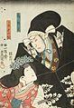 Scene One from the Play Chushingura- Kono Moronao and Kaoyo LACMA M.2006.136.229.jpg