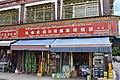 Scene in Shigatse, Tibet (1).jpg