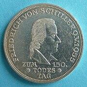 5 марок фрг памятные сражение под деревней клушино