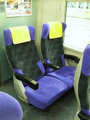 E653 series - Image: Seat of JR E653