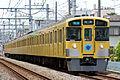 Seibu Railway 9000 VVVF.jpg