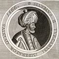 Selim II Called Sari or the Blonde or the Sot Sultan of Turkey (1566-74).jpg