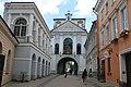 Senamiestis, Vilnius, Lithuania - panoramio (163).jpg