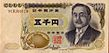 Series D 5K Yen bank of japan note - front.jpg