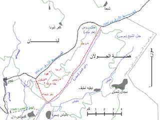 صراع العرب الصهاينة :مزارع شبعا