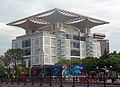 Shanghai Urban Planning Exhibition Center from northeast.jpg