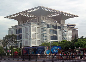 Shanghai Urban Planning Exhibition Center - Museum from northeast and across Xizang Middle Road