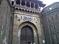 Shaniwar Wada-Pune-Maharashtra-N-MH-M64.jpg