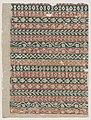 Sheet with floral and geometric borders Met DP886651.jpg