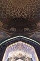 Sheikh Lotfollah Mosque -4.jpg