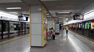 Changlong station (Shenzhen Metro)