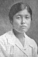 ShinaInouye1921.png