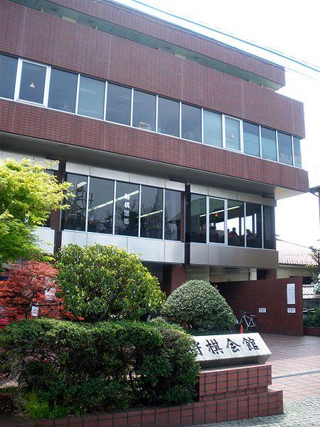 File:Shogi kaikan sendagaya 2009.JPG