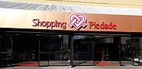 Shopping Piedade - 03.jpg