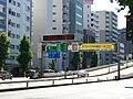 Shuto Expressway Iriya Exit.JPG