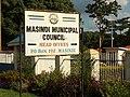 Sign post for Masindi Municipal Council.jpg