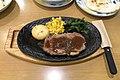 Sirloin steak with black pepper sauce at Saizeriya (20201123174158).jpg