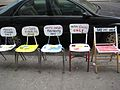 Sit here - East Village (2114337311).jpg