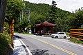 Siyuan Wind Gap 思源啞口 - panoramio.jpg