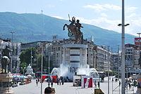 Skopje X41.JPG