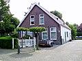 Sloterweg 1309-1311, Amsterdam Nieuw-West, Sloten.jpg