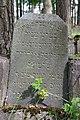 Smėlynės senosios žydų kapinės - panoramio - Darius Smalskys (6).jpg